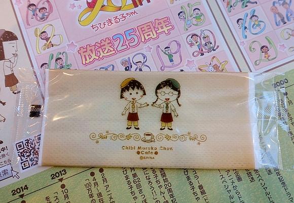 東京熱門景點台場小丸子咖啡店14