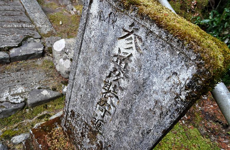 日本京都高雄西明寺05