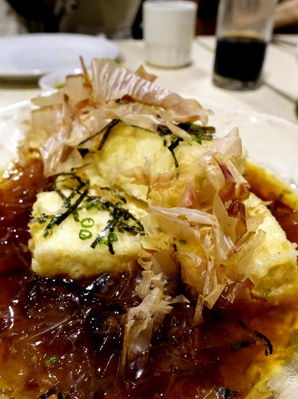 Oedo Japanese Restaurant- Agadeshi Tofu P180
