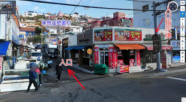 東懸崖壁畫村 -2