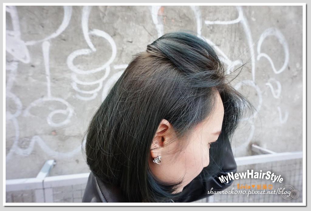 HappyHairTon短髮+墨綠色染髮 - 34
