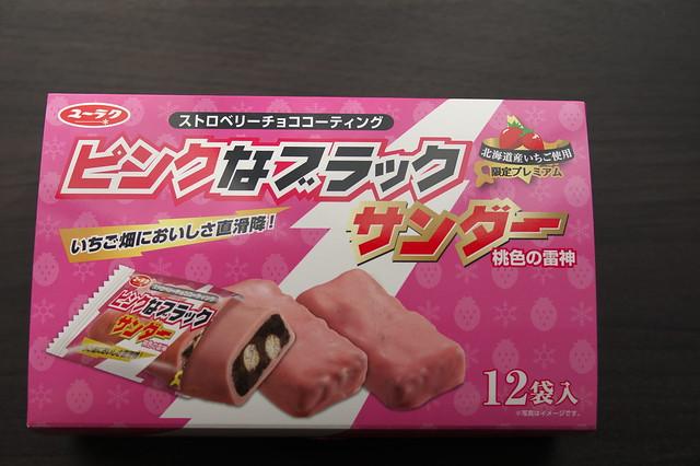 ピンクなブラックサンダー プレミアムいちご味_01