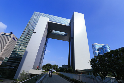 Hong Kong Central Government Complex