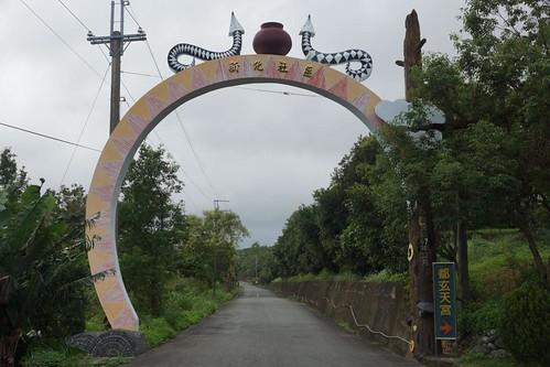 台東縣達仁鄉新化部落周邊景點吃喝玩樂懶人包 (3)