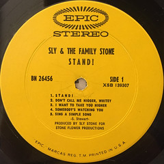 SLY AND THE FAMILY STONE:STAND!(LABEL SIDE-A)