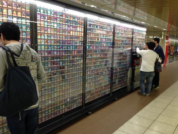 Exposição em Tóquio de todas as cartas de Yu-Gi-Oh