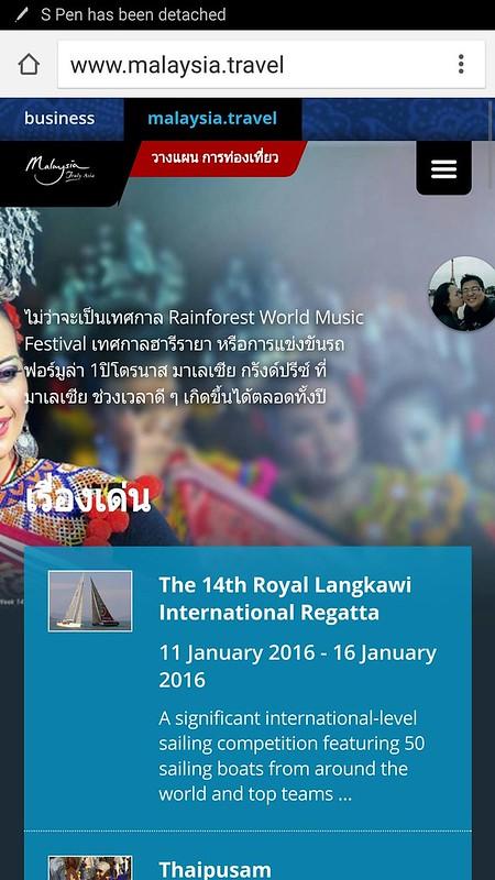 malaysia travel thailand