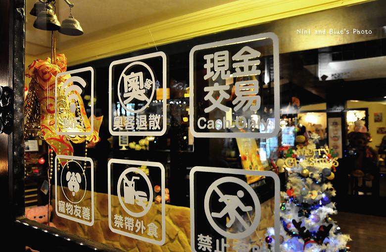 東海藝術街故事咖啡館06