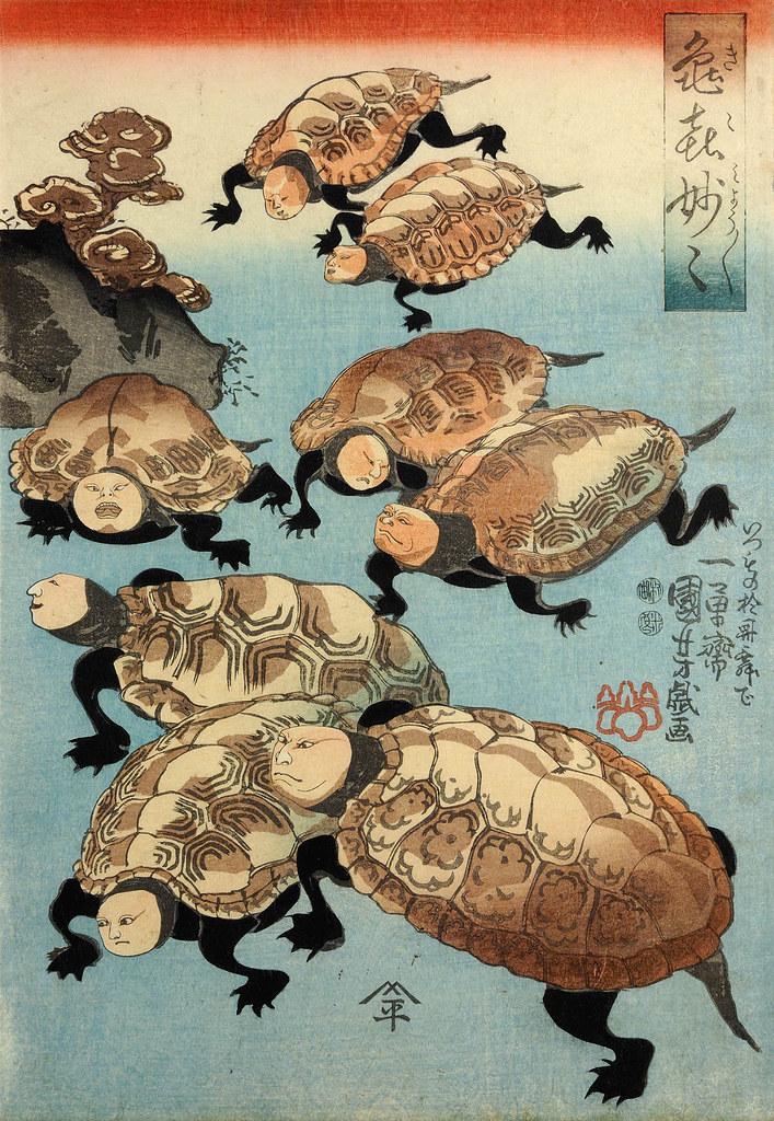 Utagawa Kuniyoshi - Ki-ki myo-myo (Strange and Marvelous Turtles of Happiness) 1847-52 (right panel)