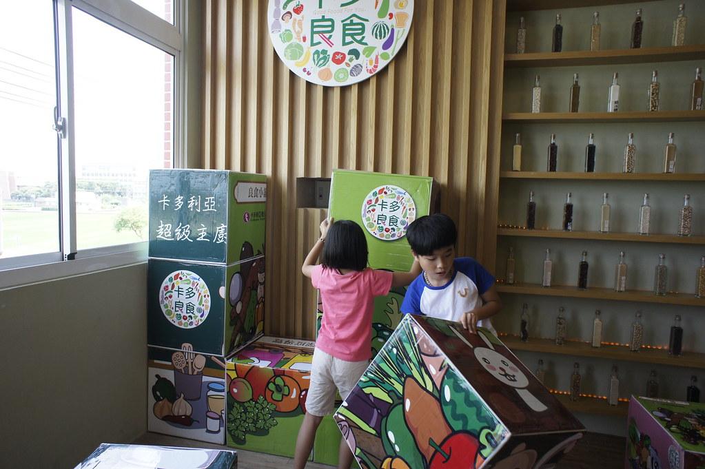 台南市後壁區卡多利亞良食故事館 (68)