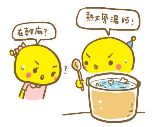 ube, good優必固 ,polomanbo