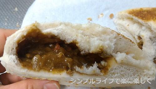 木村屋パン、とろけるカレーナン中身