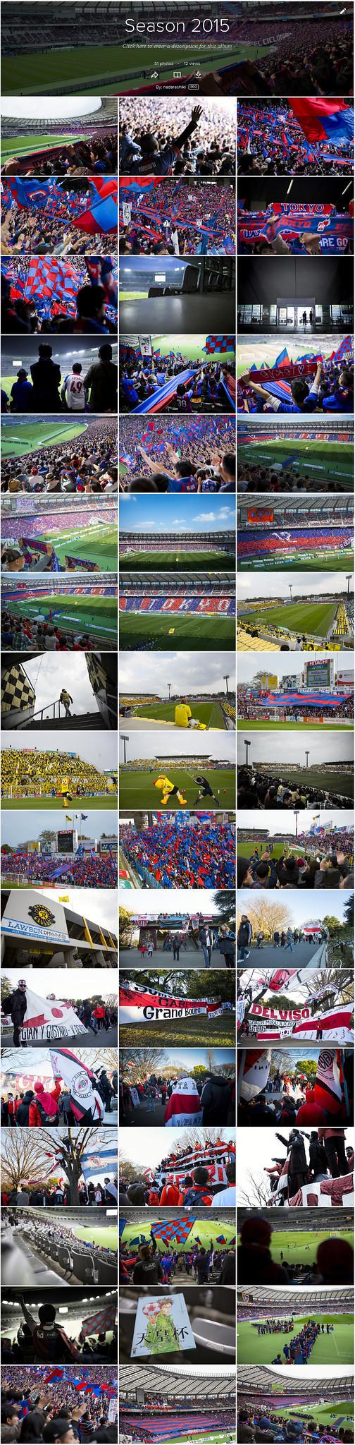 FC東京2015モノ