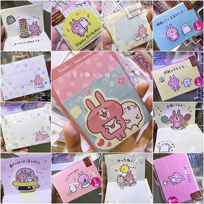 4 東京 原宿 表參道 KiddyLand 卡娜赫拉的小動物 PP助與兔兔 史努比 Snoopy Hello Kitty 龍貓 Totoro 拉拉熊 Rilakkuma 迪士尼 Disney