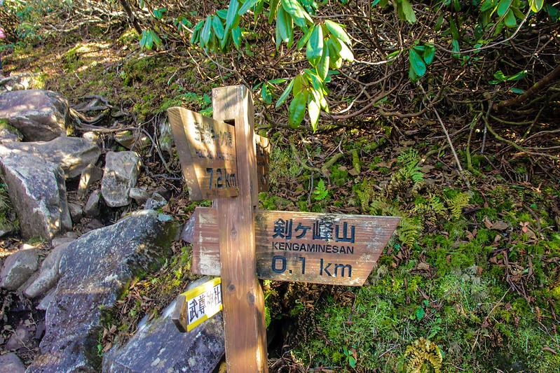 20141011-上州武尊山-0507.jpg