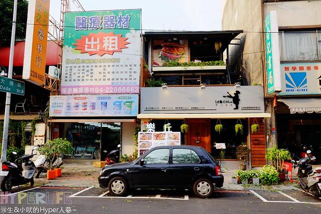 樂丘廚房 中國醫店 (1)