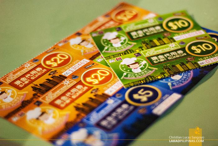 Macau Food Festival Food Stub