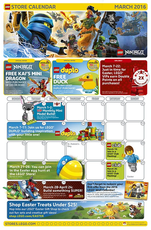 LEGO Shop March 2016 Calendar