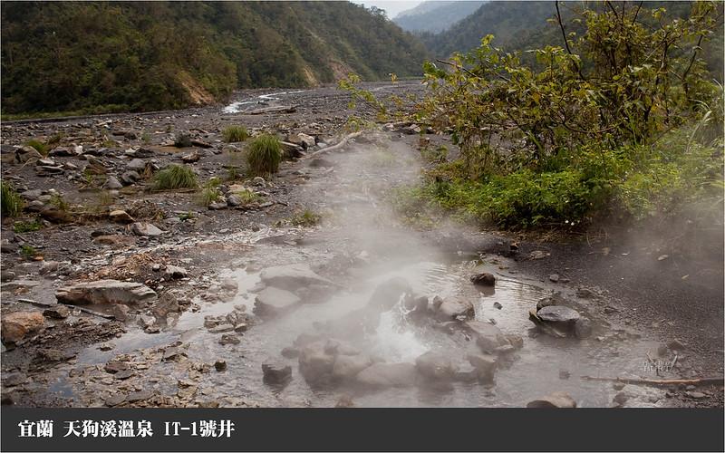 002天狗溪溫泉