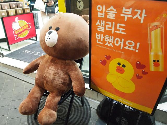 P2181089 MISSHA(ミシャ)×LINE 韓国 コスメ