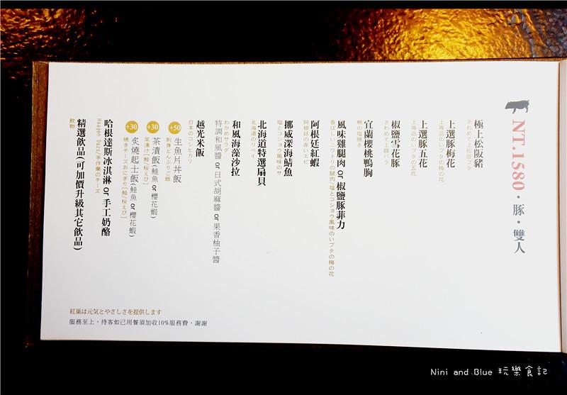 台中公益路燒肉紅巢燒肉菜單價位05