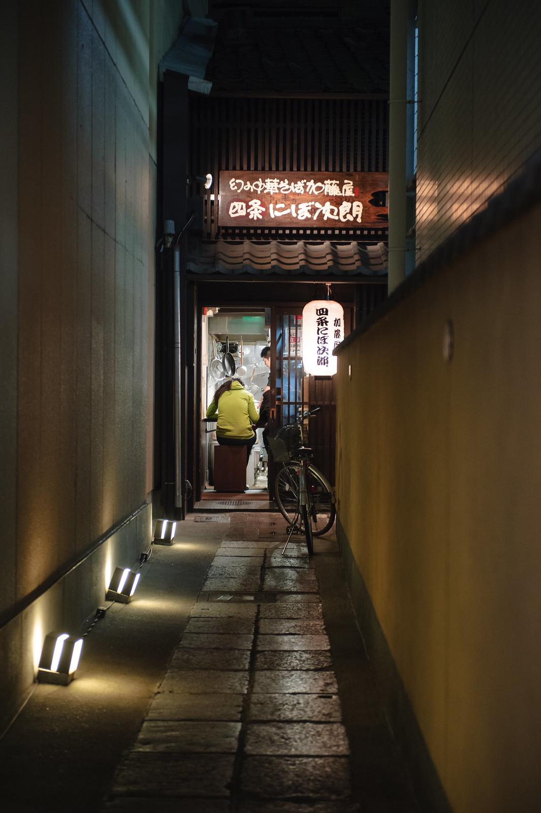 2015VQ@Kyoto-545
