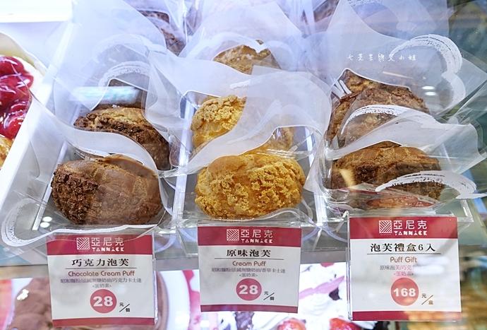7 亞尼克菓子工房 芒果奶油捲