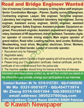 Ghotki Based Construction Company Pakistan Jobs 2016