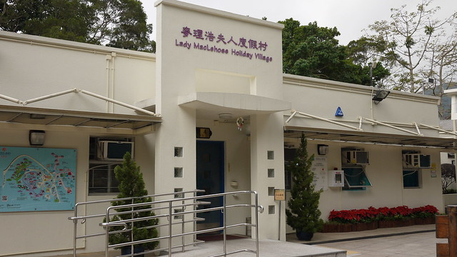 Lady MacLehose Holiday Village