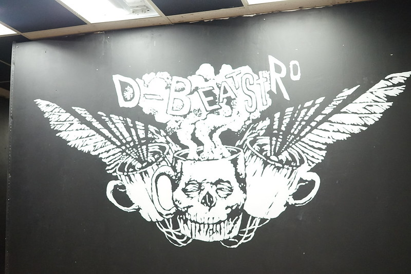The D-Beatstro Logo
