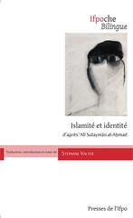 Islamité et identité d'après 'All Sulayman al-Ajmad