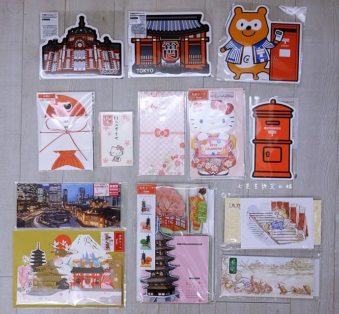 48 日本購物必買 東京 中央郵便局