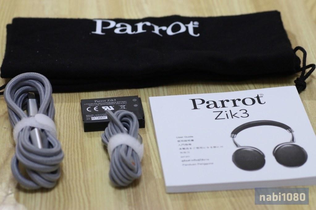 Parrot Zik 312