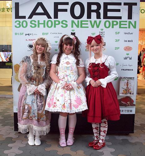 Lolita Power