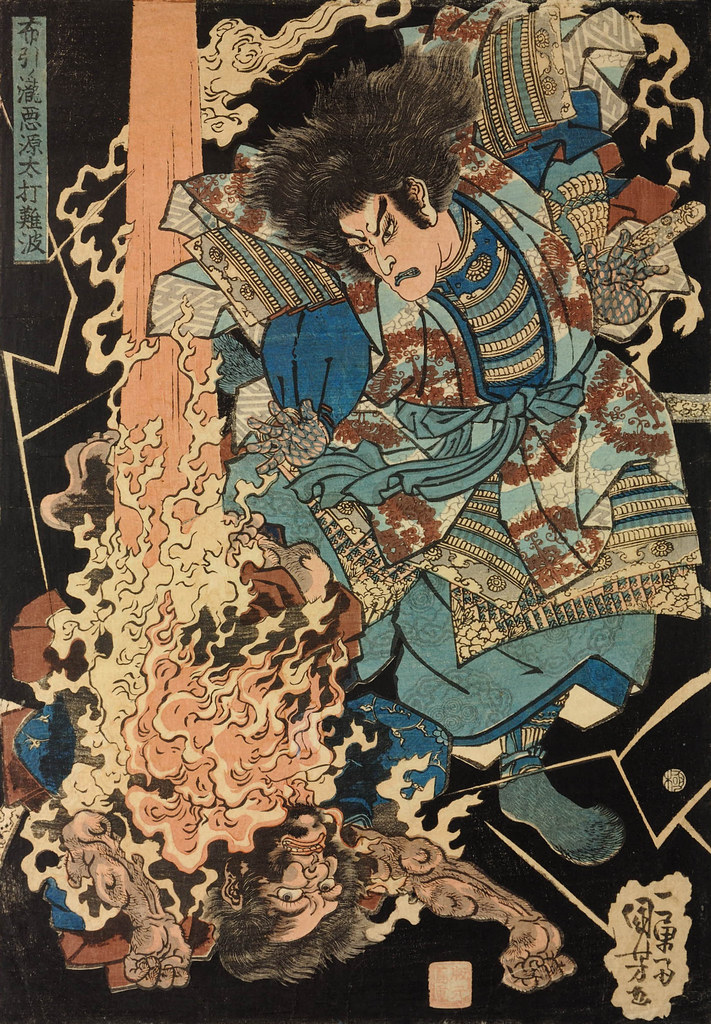 Utagawa Kuniyoshi - Akugenda Yoshihira, returning as a ghost, executes vengeance with a thunderbolt on his slayer, Namba Jiro (defeating the source of the evil). Edo Period