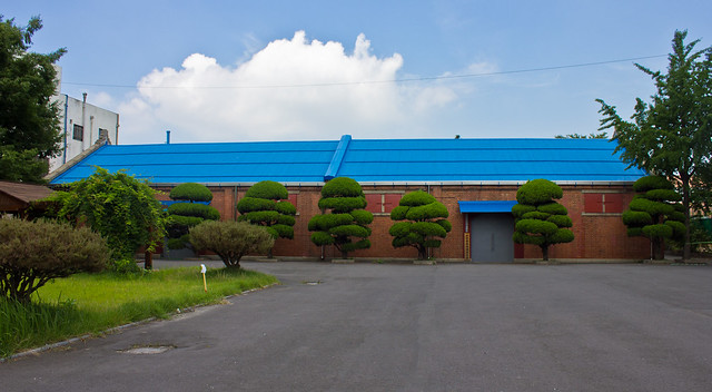 Brick warehouse, Gunsan, South Korea