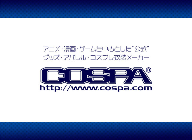PR11_COSPA_img