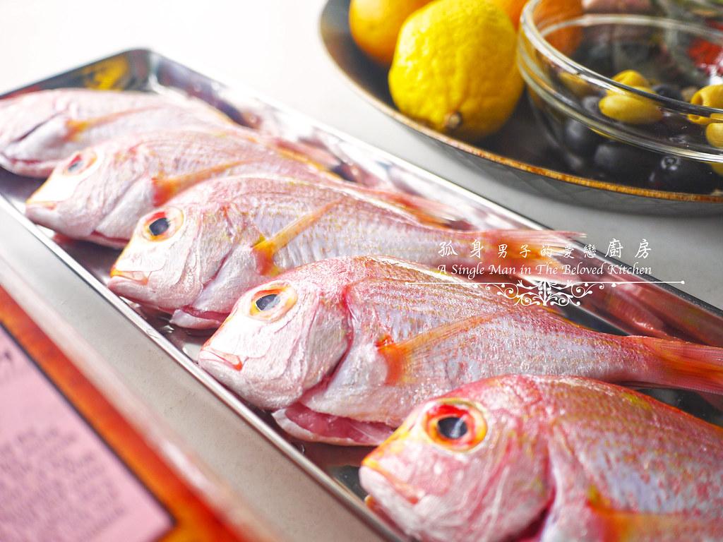 孤身廚房-橄欖柑橘香烤赤鯮3