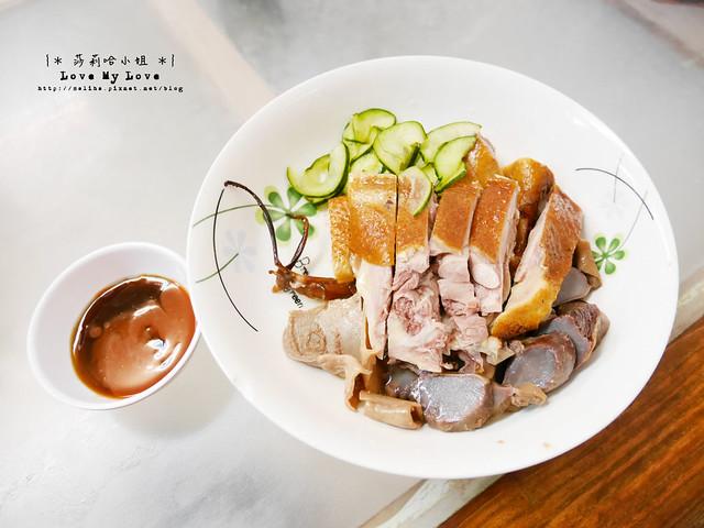 新竹城隍廟美食餐廳鴨肉許二姊菜單 (6)