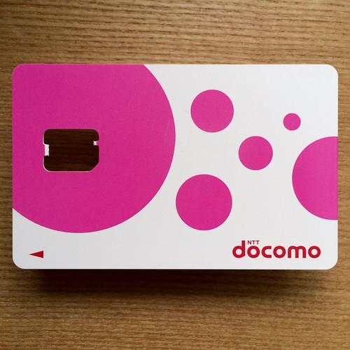 IIJmio sim card