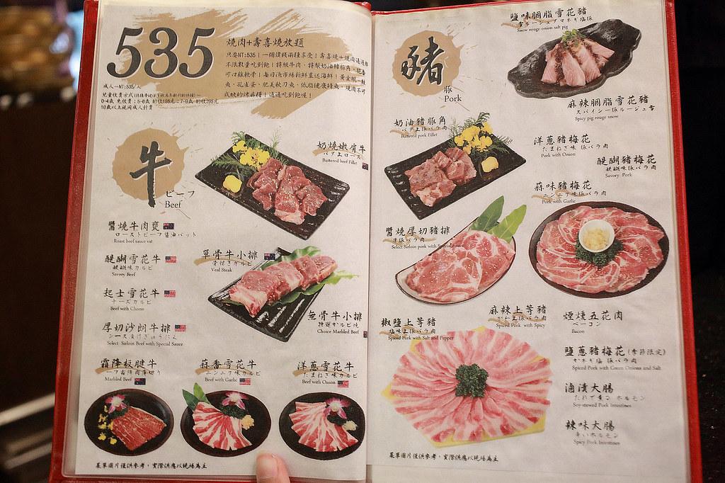 20160304-5萬華-三朵花炭火燒肉.鍋物 (8)