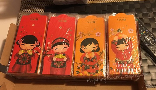The characters in the red packets grow up each year