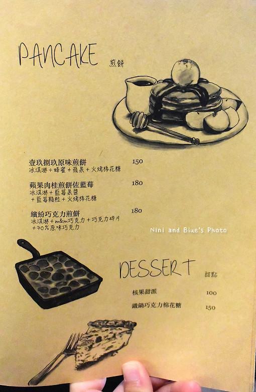 1989壹玖捌玖店家資訊菜單價位06