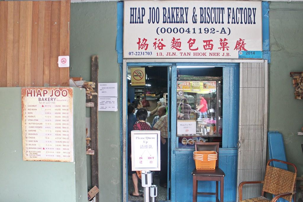 Johor Bahru Checkpoint Food:Hiap Joo Bakery