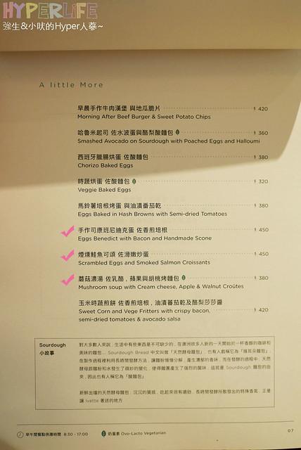 ivette cafe menu (7-1)