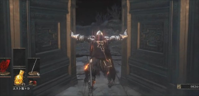Dark Souls 3 - Image18