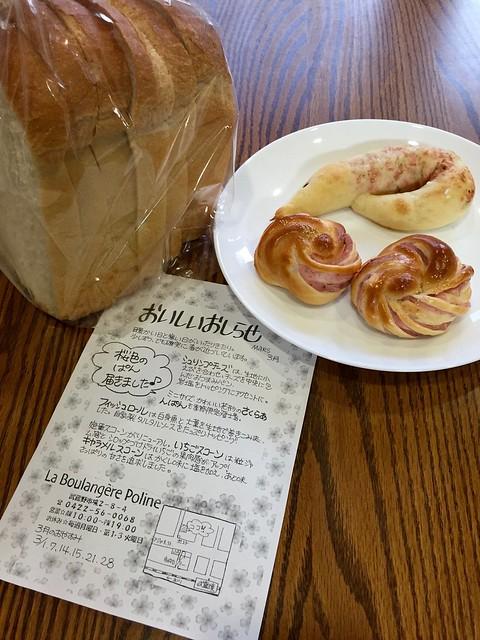 La Boulangere Poline