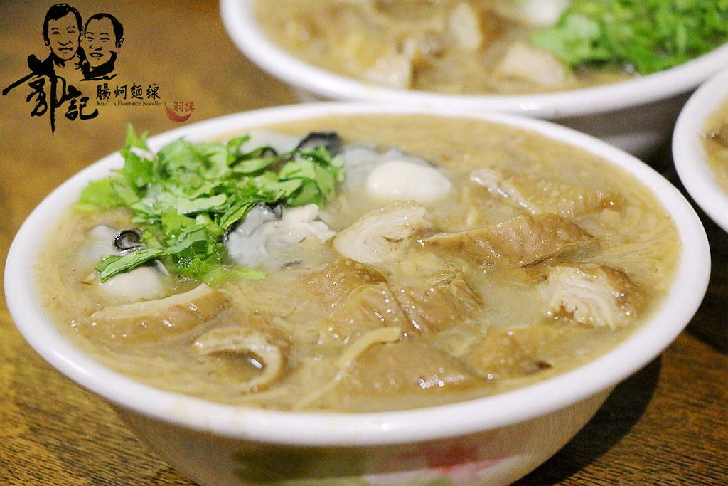 郭記腸蚵麵線19