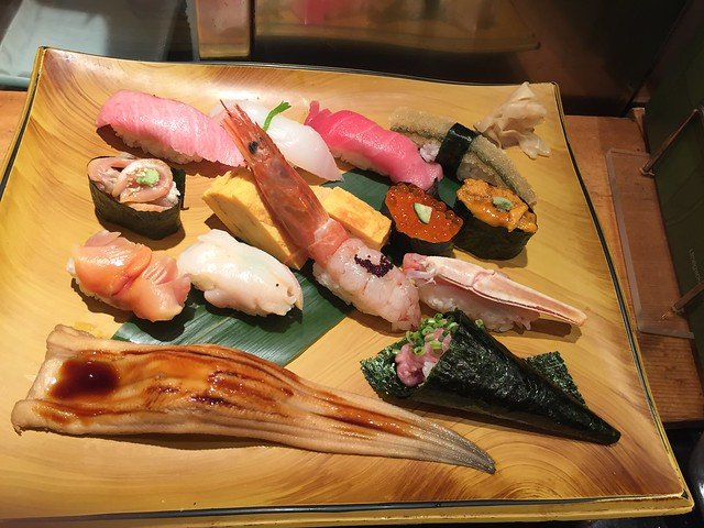 Sushi No Midori