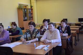 г. Грязовец Вологодской области, 2016 г
